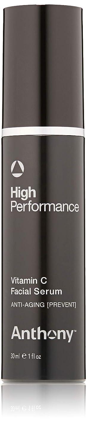 知覚できるなす講義Anthony Logistics High Performance Vitamin C Facial Serum (並行輸入品) [並行輸入品]