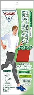 DSIS ソルボ インソール ランニングエア(MENS) 8ZA624