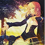 Fate/Recapture -original songs collection-』