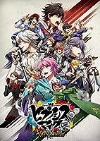【Amazon.co.jp限定】『ヒプノシスマイク-Division Rap Battle-』Rhyme Anima 全巻購入セット(全巻購入特典:「...