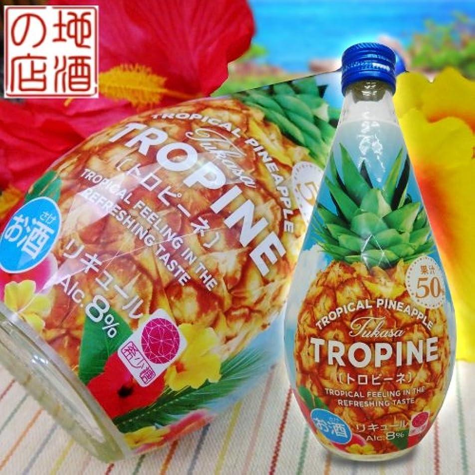 アピール叫ぶ酸素TUKASA TROPINE(トロピーネ) 500ml