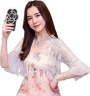Bestwo Women Lace Floral Patchwork Open Front Shrug Cardigan Short Sleeve Ruffle Hem Top