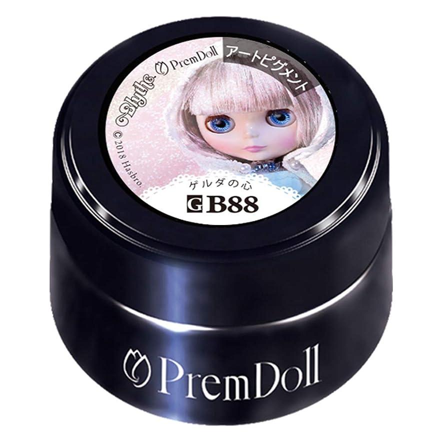 次へ欲望平和PRE GEL プリムドール ゲルダの心88 DOLL-B88 カラージェル 3g カラージェル UV/LED対応