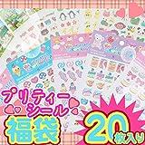 ULMAX JAPAN プリティーシール福袋 20枚入り キャラクター 動物 キラキラ
