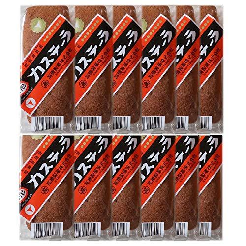 北海道 旭川市 ビタミン カステーラ 高橋製菓 ビタミンカステーラ 12個入 1箱 長崎 カステラとは違います