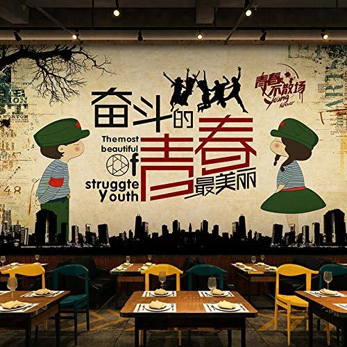 Fototapete Tapete 3D Tapetenwand Große Retro-Nostalgie Zu Jugendkampf Wein Klar Bar Cafe Internet Cafe Ktv Hintergrundbild Tapete Wandbild-350Cmx245Cm