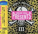 CREAM SODA PRESENT HISTORY OF J-ROCK-A-BILLY 3