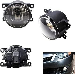 iJDMTOY Pair Clear Lens Fog Light Lamp Assemblies w/ 55W H11 Halogen Bulbs For Acura Honda Ford Nissan Subaru Suzuki etc