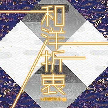 WayoSeccyu (feat. ERIKA DOLL, Yuto Kanno & TSUGE)