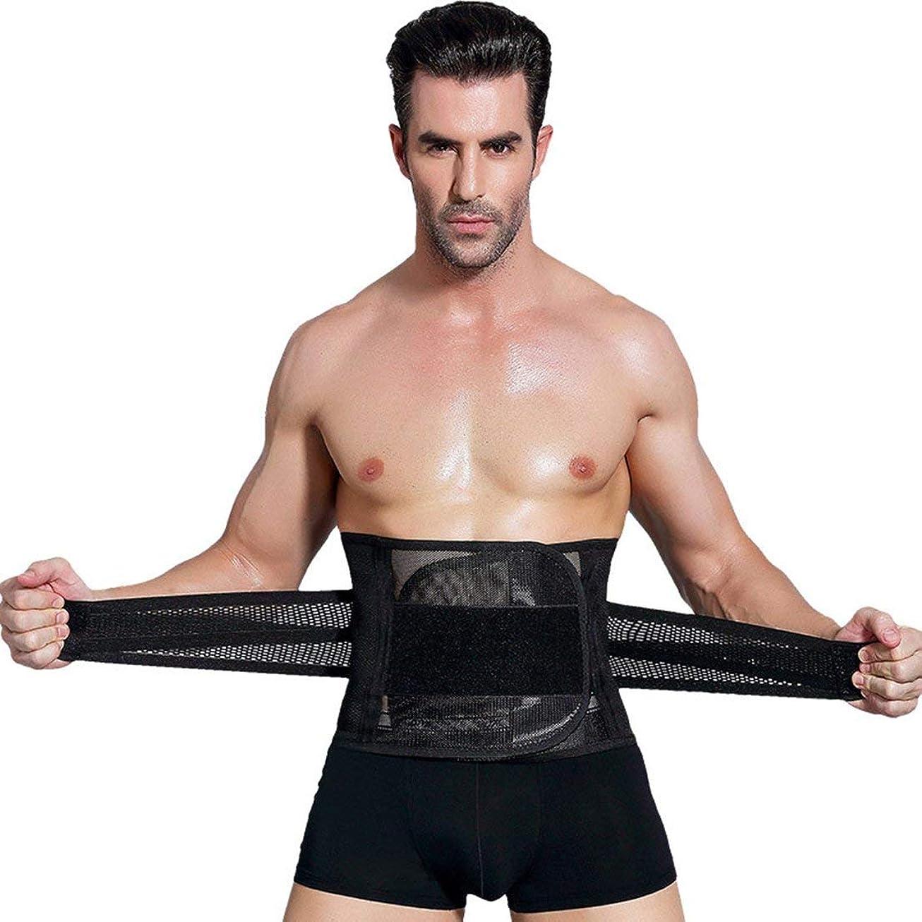 レルム旋律的一人で男性ボディシェイパーコルセット腹部おなかコントロールウエストトレーナーニッパー脂肪燃焼ガードル痩身腹ベルト用男性 - ブラックXXL