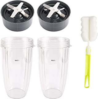 NovelBee 2 Pack of 32 Oz Blender Cups and Blade Replacement with Cleaning Brush Compatible with Nutribullet 600W/900W Models