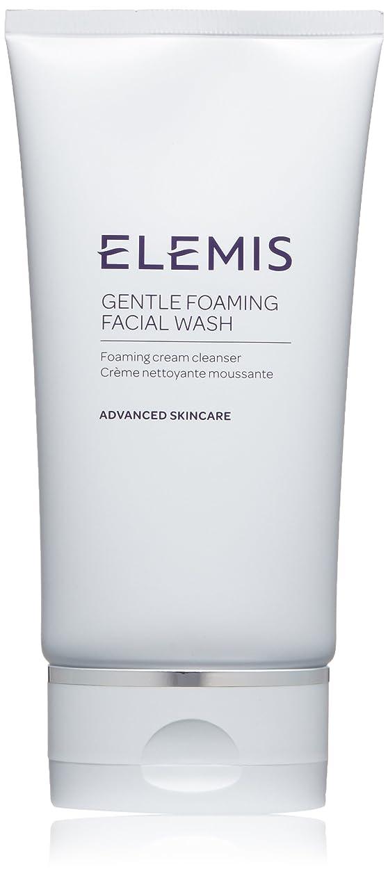 局どんよりした危険なエレミス Gentle Foaming Facial Wash 150ml/5oz並行輸入品