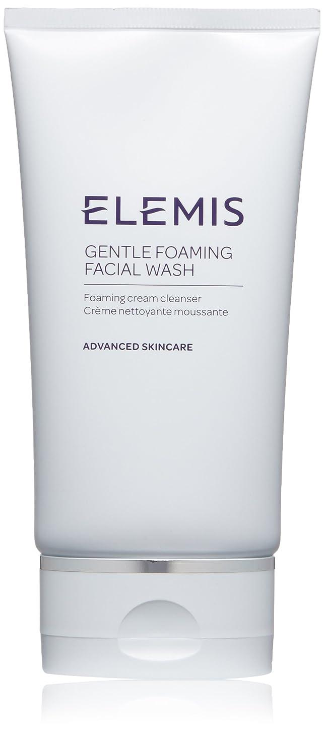 主人一定曲線エレミス Gentle Foaming Facial Wash 150ml/5oz並行輸入品
