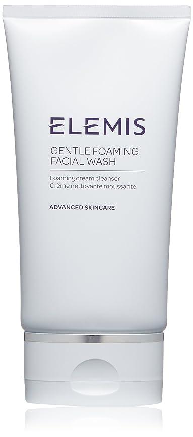 ボイラー突っ込む分類するエレミス Gentle Foaming Facial Wash 150ml/5oz並行輸入品