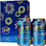 【夏を満喫/金麦花火デザイン】サントリー 金麦 夏の味 350ml×24本