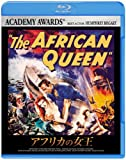 アフリカの女王