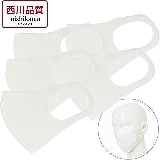 【Amazon.co.jp 限定 5枚セット】東京 西川 洗って使える マスク 5枚組 男女兼用 100回洗濯OK 繰り返し使える 伸縮素材でお顔にフィット 飛沫防止耳が痛くなりにくい 日本製 ホワイト PG90009017W