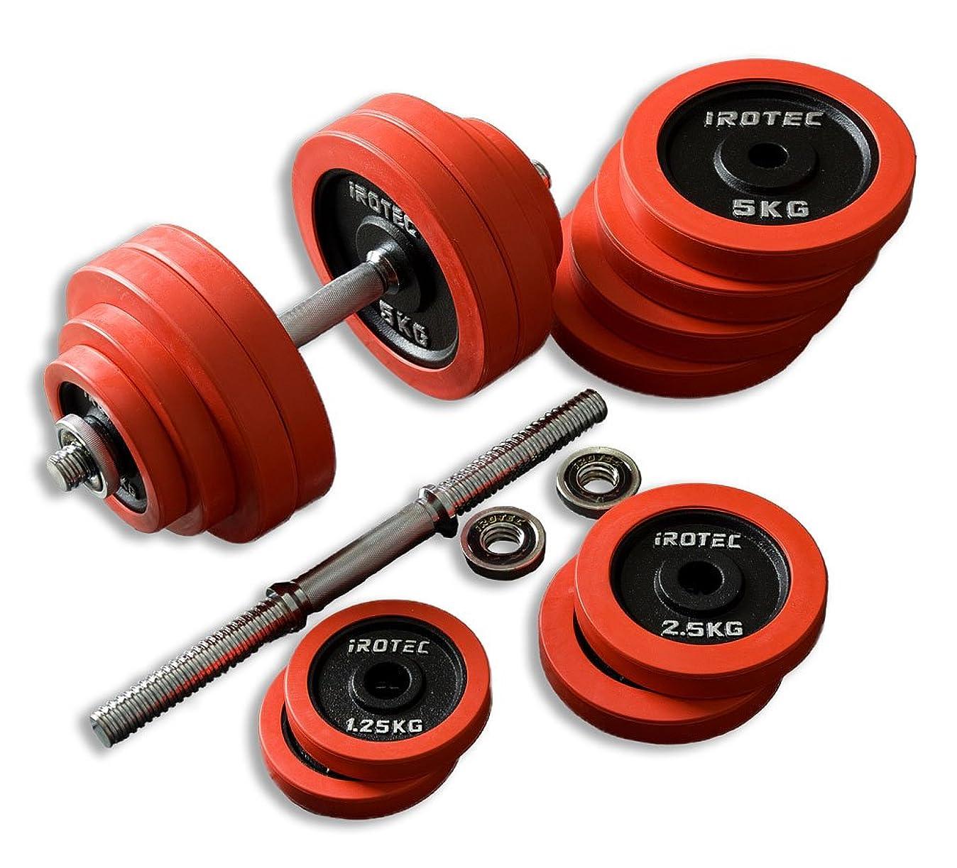 検体メディア小売IROTEC(アイロテック) ラバー ダンベル 60KG セット (片手30kg×2個)/ 筋トレ ベンチプレス 筋力 トレーニング