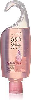 Avon Skin So Soft & Sensual Shower Gel, 5 fl oz (Set of 2)