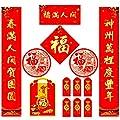 TKOnline 2019 Spring Festival Couplet Set for Chinese New Year?Spring Festival Couplet Spree with Red Envelope, FU Word, FU Sticker for Window, Lucky Bag?Random Mode,6-Style Spree?.