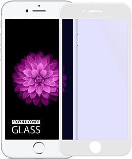 doupi FullCover Panzerfolie für iPhone 6 Plus / 6S Plus (5,5 Zoll), Preimium 9H Hartglas HD Displayschutz Anti Kratzer Glas Schutzfolie, weiß