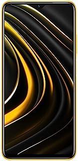 هاتف بوكو ام 3 ذكي ثنائي شريحة الاتصال الجيل الرابع ال تي اي بذاكرة رام 4 جيجا وسعة تخزين 64 جيجا (لون اصفر)