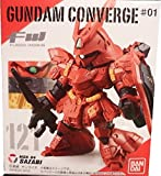 Bandai FW Fusion Works Gundam Converge No. 121: MSN-04 Sazabi