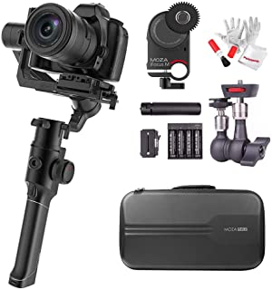 """MOZA Air 2 3-Axis Stabilized Handheld Gimbal, with iFocus-M Follow Focus Motor for Mirrorless Camera, DSLR Camera, 9lbs Payload, 16h Working Time, """"4-Axis"""" 8 Follow Modes"""