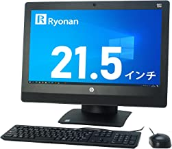 HP 21.5インチワイド液晶一体型PC ProOne 600G3 AIO 第7世代Core i5-7500 メモリ:8GB SSD:480GB Win10 Office フルHD DVDドライブ Webカメラ USB3.0 Wi-Fi 有線キ...