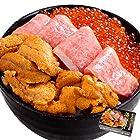 プレゼント ギフト 贈答 人気 ランキング 海鮮 魚 まぐろ 大トロ ウニ イクラ 海鮮三色丼 厳選3点セット 2~3人前 マグロ 本鮪 (通常商品)