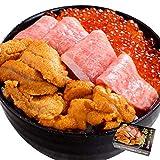 プレゼント ギフト 贈答 海鮮 魚 まぐろ 大トロ ウニ イクラ 海鮮三色丼 厳選3点セット 2~3人前 マグロ 本鮪 (通常商品)