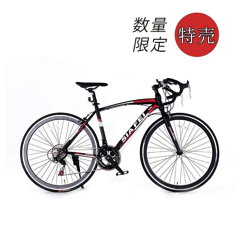 繊維アルバムハーブHK martロードバイク700C スポーツバイク シマノ14段変速 2箇所ブレーキシステム搭載 LEDライト付き 超軽量高炭素鋼フレーム自転車 PL保険加入 01