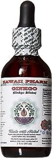 Ginkgo Alcohol-Free Liquid Extract, Organic Ginkgo (Ginkgo Biloba) Dried Leaf Glycerite 2 oz