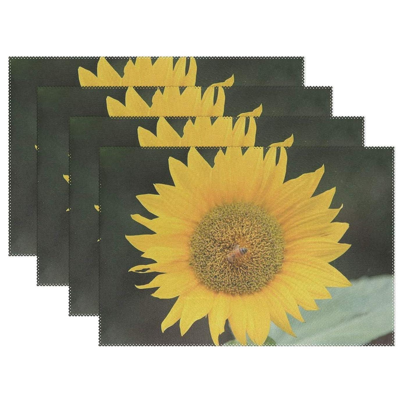 未満言い換えるとどこでもRhスタジオ場所マットひまわりの花黄色ブルームプレートパッドセットの4洗える耐熱汚れ耐性食べるテーブルマットホームディナー装飾