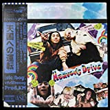 Heaven's Drive feat.vividboooy / (sic)boy