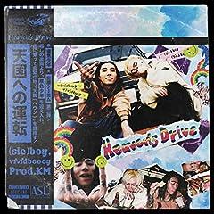 (sic)boy「Heaven's Drive feat.vividboooy」のCDジャケット