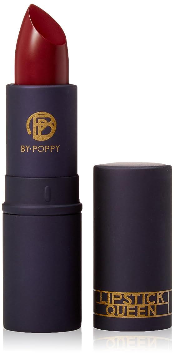 ライド組み合わせ環境に優しいLipstick Queen Sinner Lipstick Berry (並行輸入品)