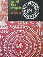 Warli Chitra Sanskruti