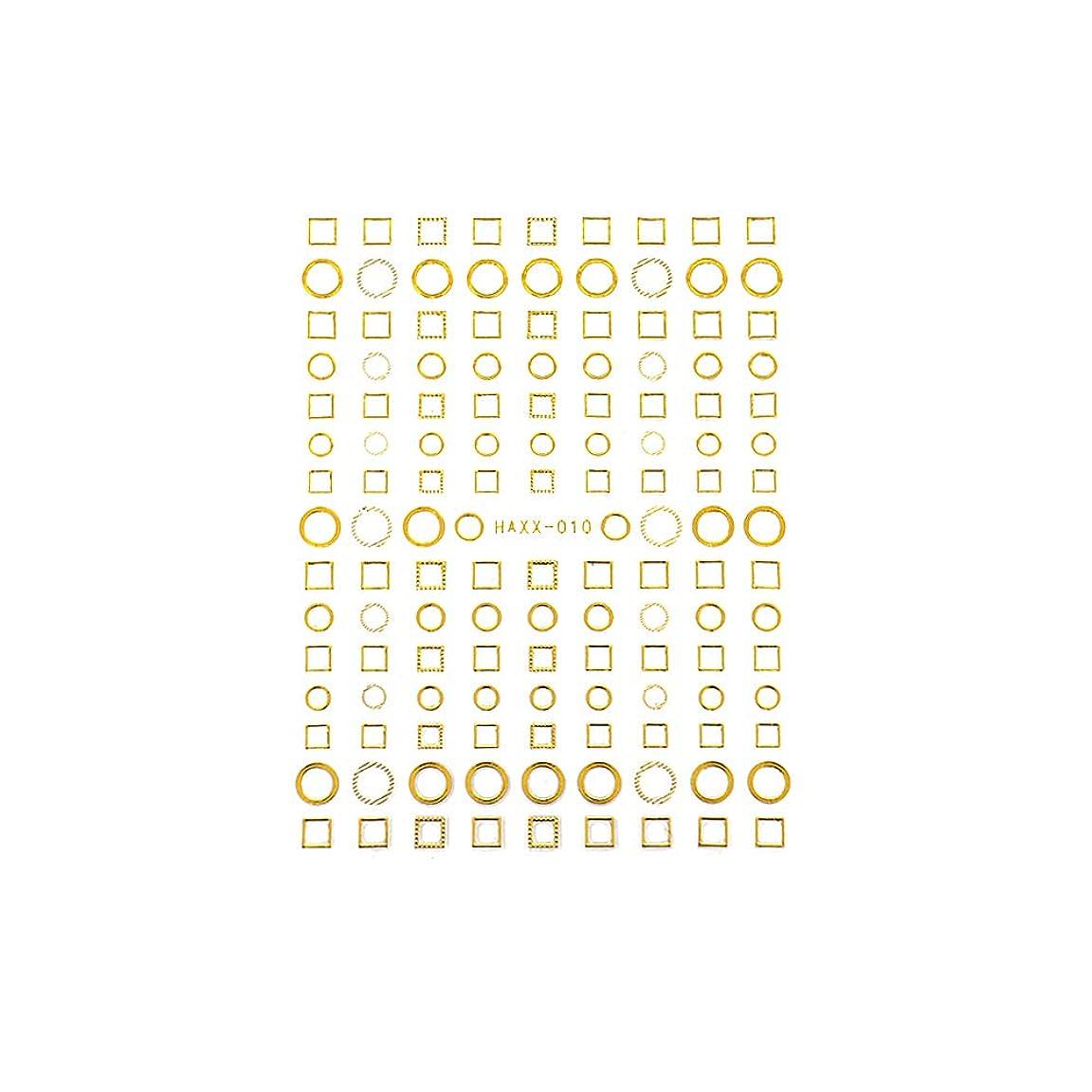 避ける感じ凍結パーツ サークル ラウンド スクエア フレーム くり抜き ネイルシール フレームコレクションシール ゴールド【HAXX-010】