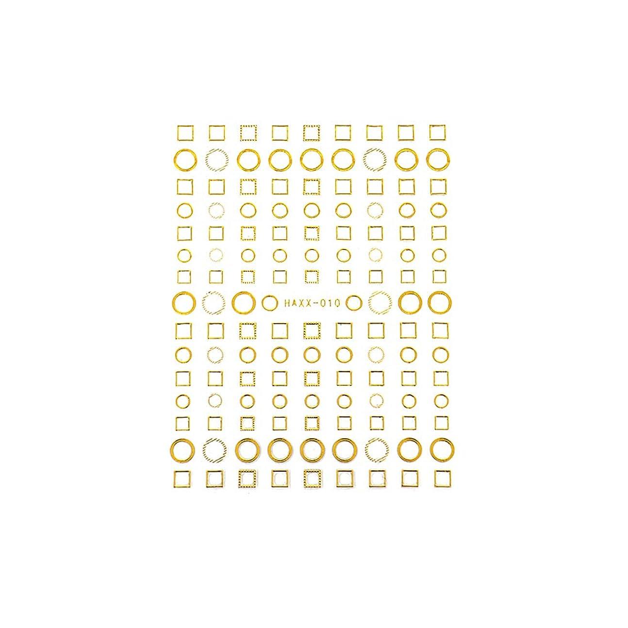 チャーミングましい想定するパーツ サークル ラウンド スクエア フレーム くり抜き ネイルシール フレームコレクションシール ゴールド【HAXX-010】