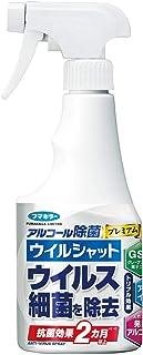 アルコール除菌 プレミアム ウィルシャット 250mL
