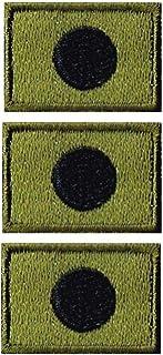 日本国旗ワッペン ミニ 日の丸エンブレム SS-OD-3枚セット