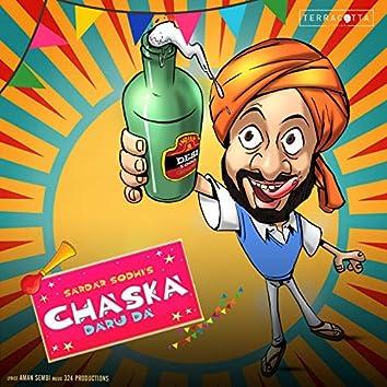 Chaska - Single