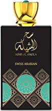Sehr Al Sheila for Women 100mL   Semi-Floral Leather Oriental Parfum Built on Rose, Amber, Patchouli, Sandalwood and Vanilla   by Oud Fragrance Artisan Swiss Arabian   Spray Cologne
