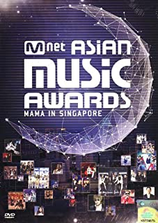 MNET Asian Music Awards MAMA in Singapore (All Region DVD, 3DVD Set)