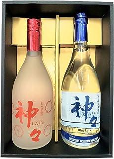 温泉 麦焼酎「 神々 (じんじん)青赤 ギフトセット 」本格 焼酎 大分 温泉水で作ったお酒(シリカ入り)