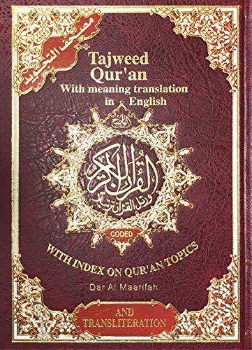 New Edition Tajweed Qur