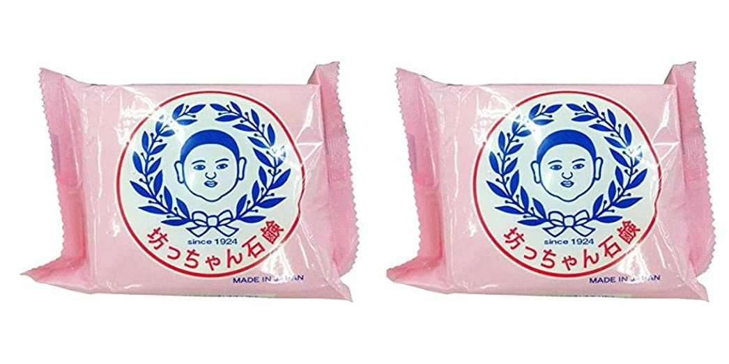 また種の【セット品】坊っちゃん石鹸釜出し一番 2個セット