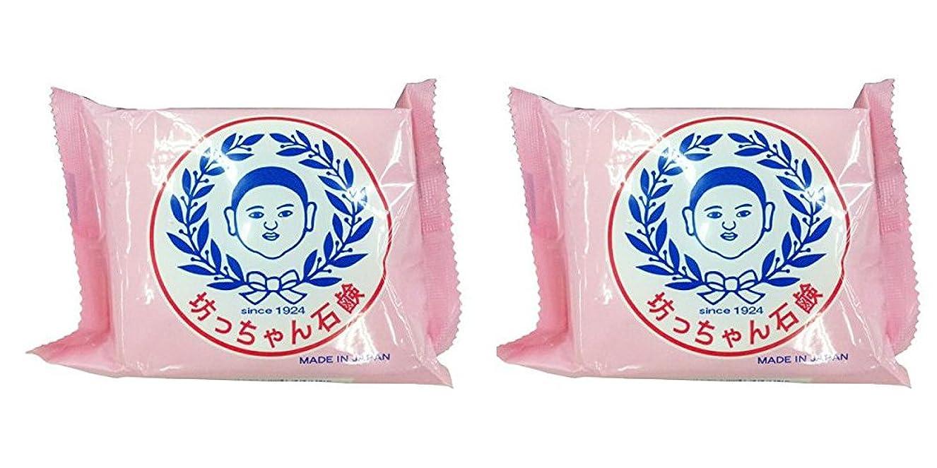 フロンティア品種ポンペイ【セット品】坊っちゃん石鹸釜出し一番 2個セット
