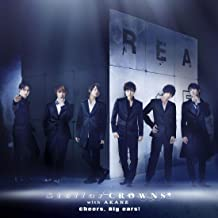 「REAL⇔FAKE」Music CD「Cheers, Big ears! 」【初回限定盤】